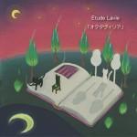 Etude Lavie 1st Album オクタヴィリア